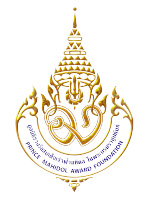 Prince Mahidol Award Youth Program 2010